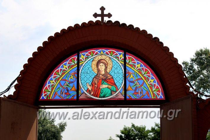 alexandriamou.grloutros7.7.20IMG_9585