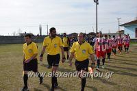alexandriamou_loutro1702