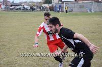 alexandriamou_loutro17112