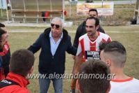alexandriamou_loutro17128
