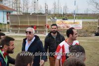 alexandriamou_loutro17129