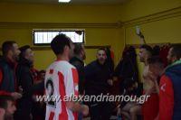 alexandriamou_loutro17144