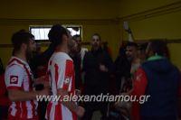 alexandriamou_loutro17145