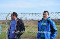 alexandriamou_loutro1718