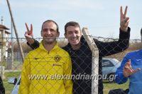 alexandriamou_loutro1732
