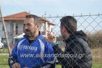 alexandriamou_loutro1740
