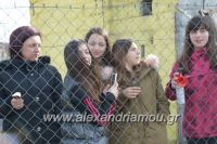 alexandriamou_loutro1743