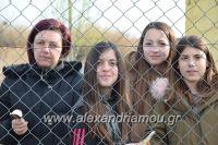 alexandriamou_loutro1745