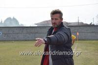 alexandriamou_loutro1766