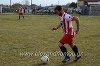 alexandriamou_loutro1776