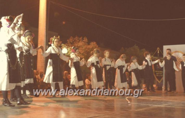 alexandriamou_loutrospaidika19.5.19004