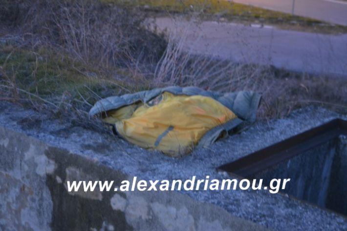 alexandriamou.likosplatei003