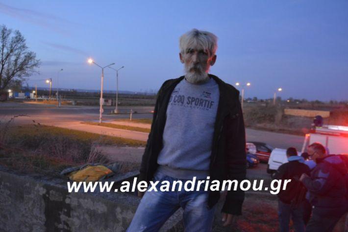 alexandriamou.likosplatei004