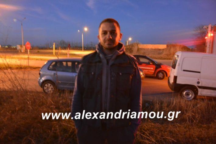 alexandriamou.likosplatei007