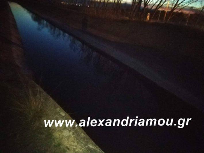 alexandriamou.likosplatei012