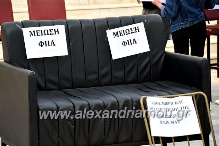 alexandriamou.gr_magazia20DSC_0483