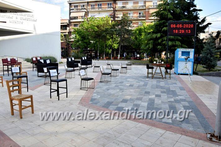 alexandriamou.gr_magazia20DSC_0494