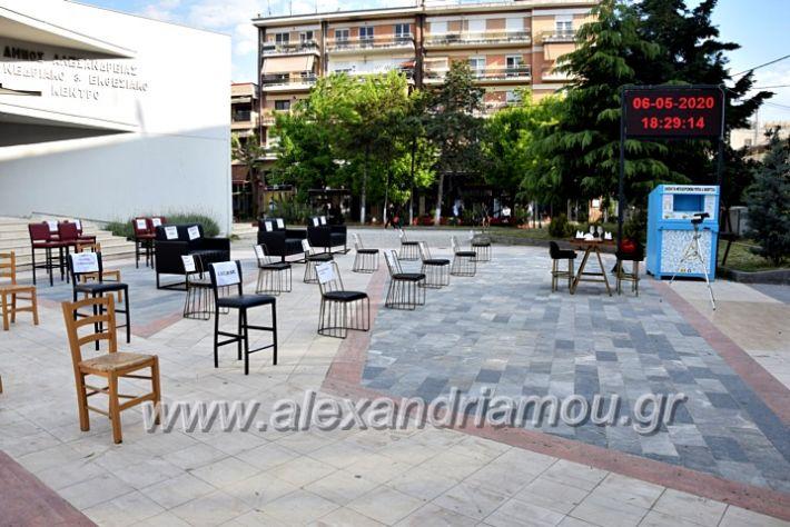 alexandriamou.gr_magazia20DSC_0495
