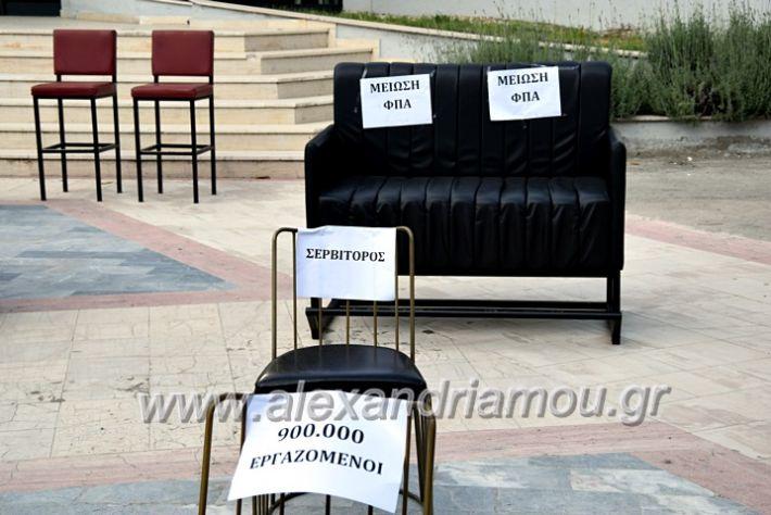 alexandriamou.gr_magazia20DSC_0501