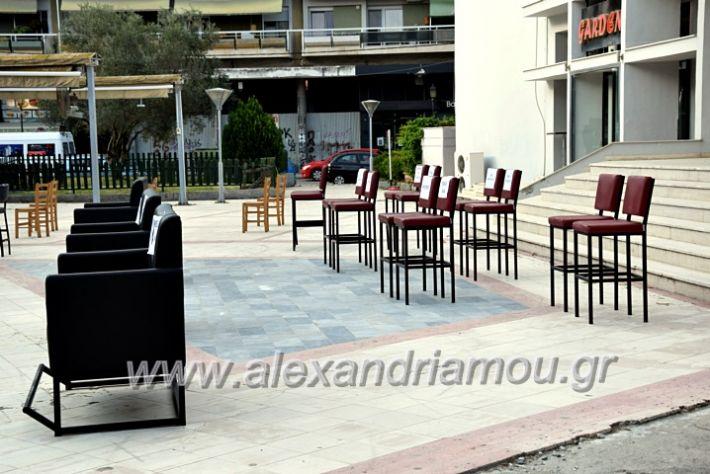 alexandriamou.gr_magazia20DSC_0505