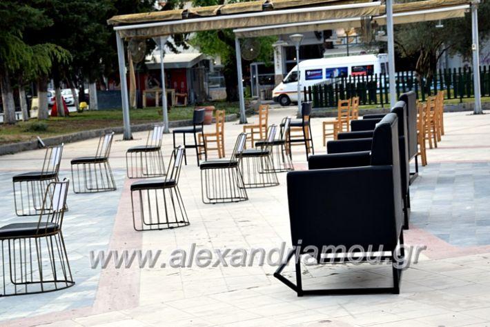 alexandriamou.gr_magazia20DSC_0507