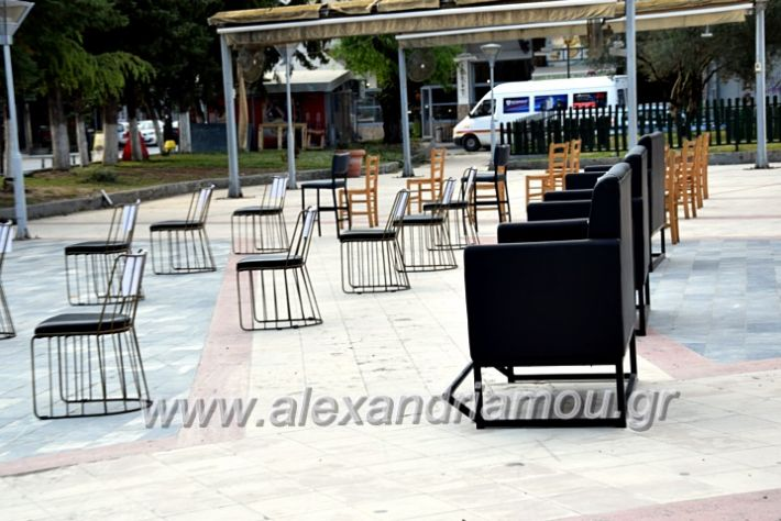 alexandriamou.gr_magazia20DSC_0508