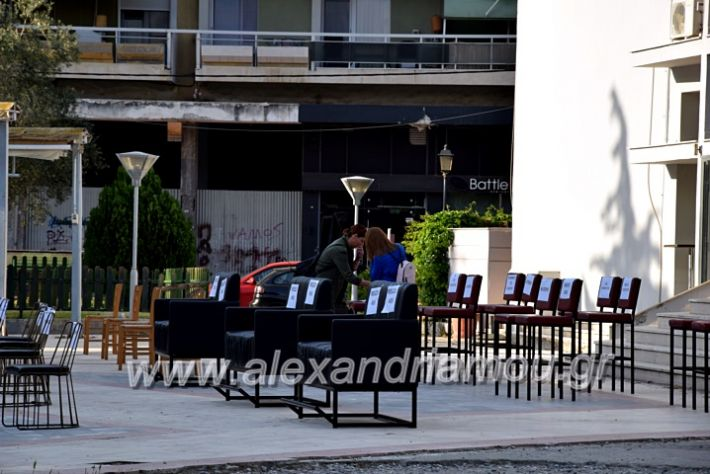 alexandriamou.gr_magazia20DSC_0509