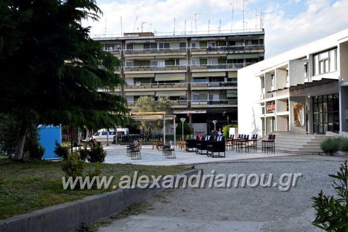 alexandriamou.gr_magazia20DSC_0510