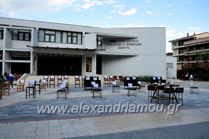 alexandriamou.gr_magazia20DSC_0529