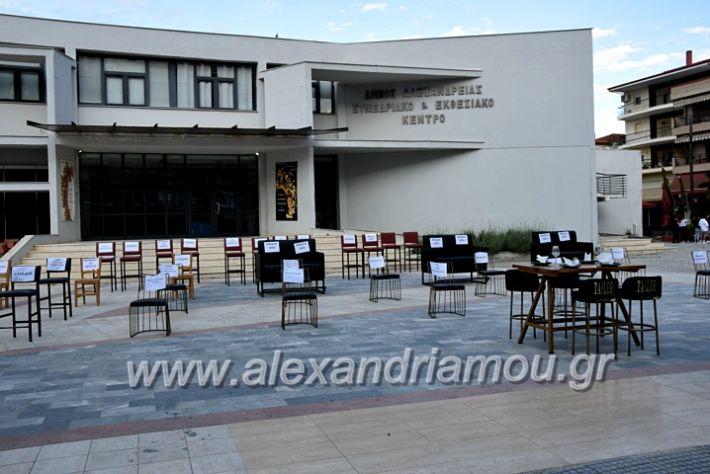 alexandriamou.gr_magazia20DSC_0532