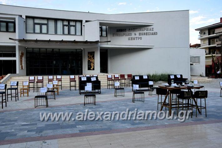 alexandriamou.gr_magazia20DSC_0533