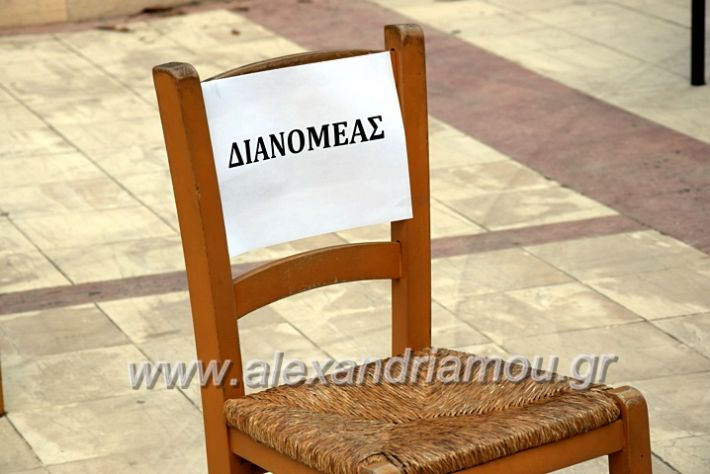 alexandriamou.gr_magazia20DSC_0539