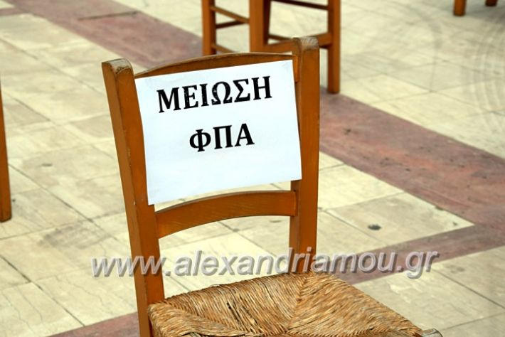 alexandriamou.gr_magazia20DSC_0540