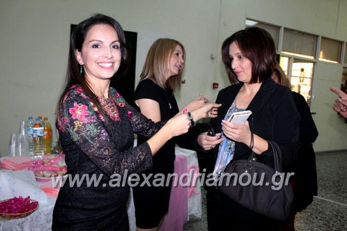 alexandriamou.gr_karkinosmastpu2019IMG_2156