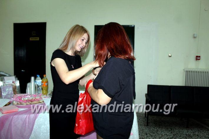 alexandriamou.gr_karkinosmastpu2019IMG_2159