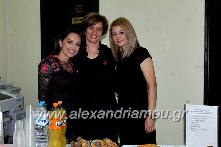 alexandriamou.gr_karkinosmastpu2019IMG_2163