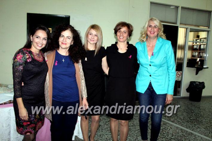 alexandriamou.gr_karkinosmastpu2019IMG_2189
