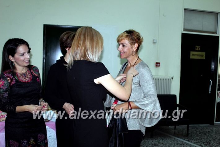 alexandriamou.gr_karkinosmastpu2019IMG_2198