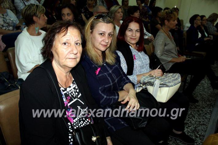alexandriamou.gr_karkinosmastpu2019IMG_2213