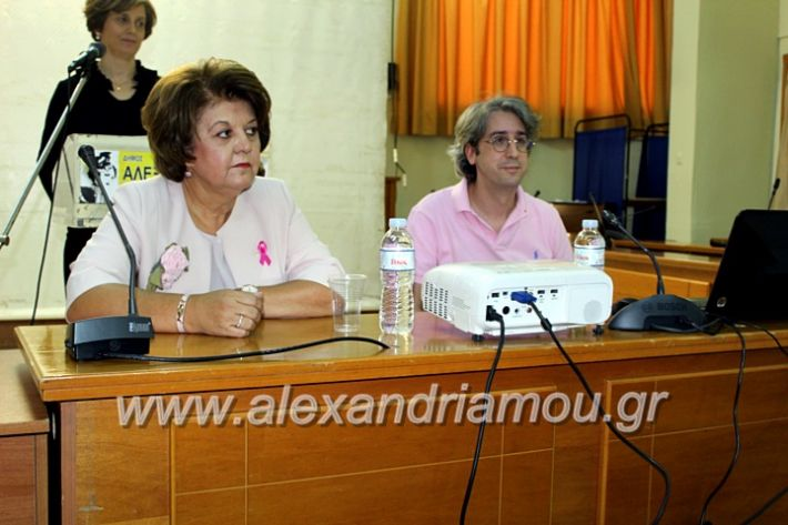 alexandriamou.gr_karkinosmastpu2019IMG_2232