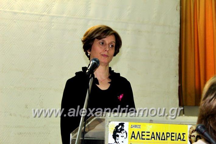 alexandriamou.gr_karkinosmastpu2019IMG_2233