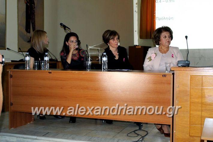 alexandriamou.gr_karkinosmastpu2019IMG_2247