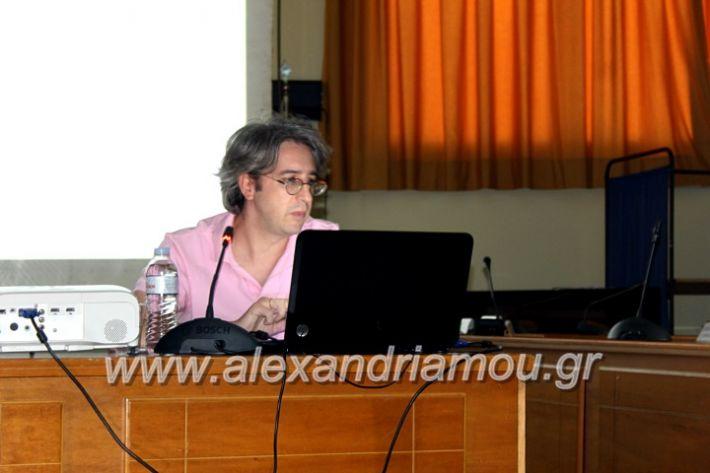 alexandriamou.gr_karkinosmastpu2019IMG_2248
