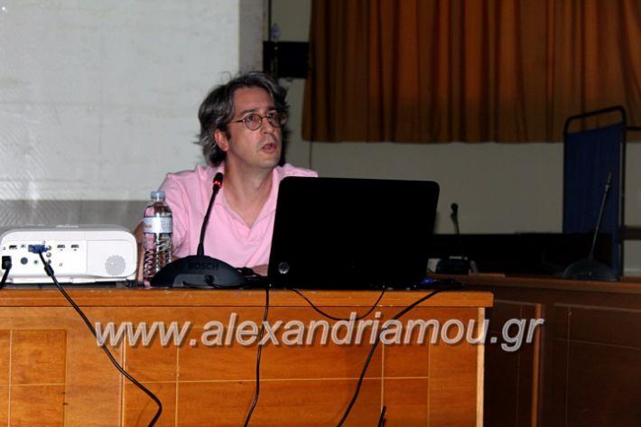 alexandriamou.gr_karkinosmastpu2019IMG_2249