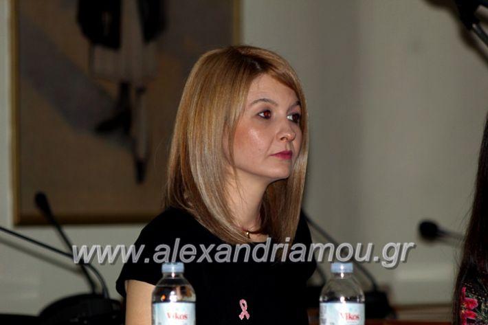 alexandriamou.gr_karkinosmastpu2019IMG_2255