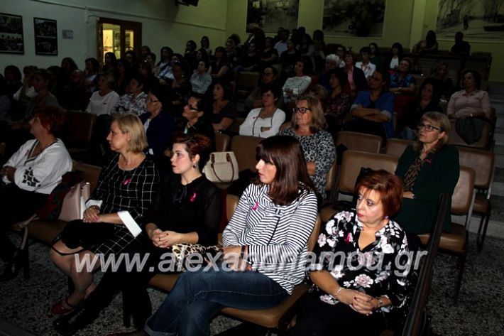 alexandriamou.gr_karkinosmastpu2019IMG_2262