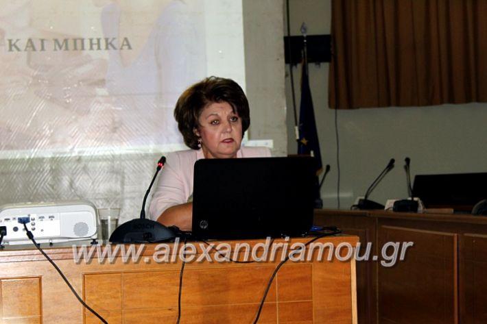 alexandriamou.gr_karkinosmastpu2019IMG_2277