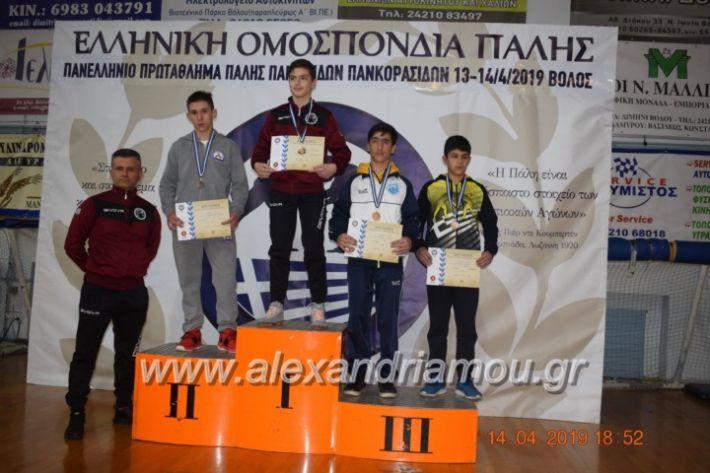 alexandriamou_makrigiannis17.4.2019002