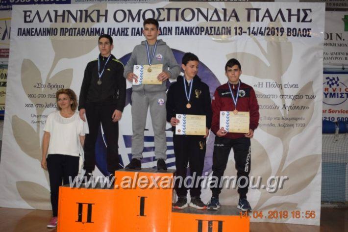 alexandriamou_makrigiannis17.4.2019005