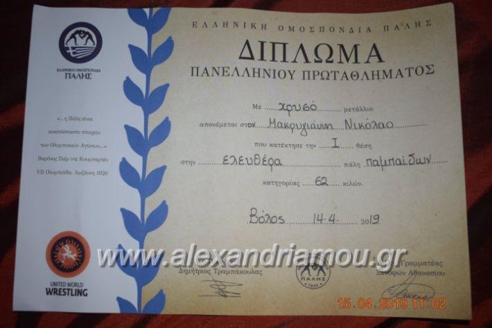 alexandriamou_makrigiannis17.4.2019011